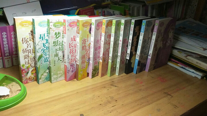 【官方正版】全套12册意林小小姐十二星座之浪漫星语第二季 淑女文学馆系列 晒单图