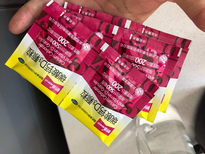 朗迪 碳酸钙D3颗粒30袋 儿童成人孕妇哺乳期补钙 骨质疏松 2盒 晒单图