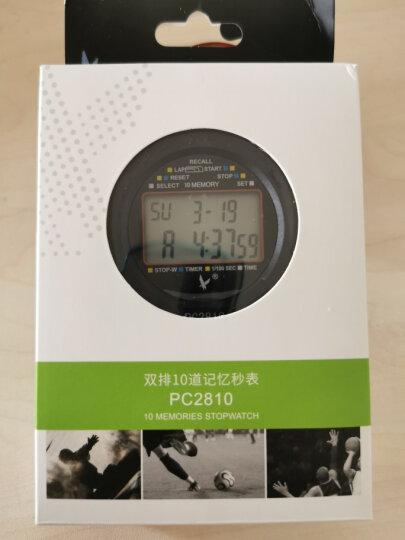 天福秒表计时器跑步表专业运动比赛多功能电子跑表PC2810双排10道 晒单图