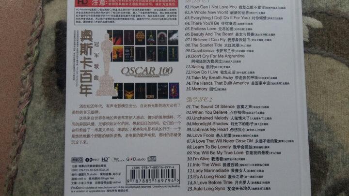 奥斯卡百年:冠军歌曲(黑胶 2CD) 晒单图
