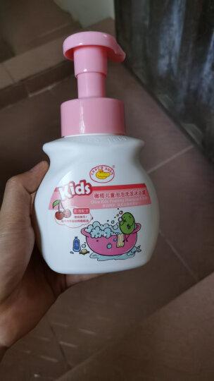 鳄鱼宝宝(CrocoBaby)橄榄儿童泡泡洗发沐浴露(樱桃) 300g婴儿沐浴露洗发水二合一 挤压出泡 晒单图