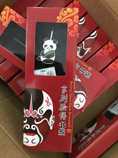 伟龙 创意金属书签中国风京剧脸谱 实用小礼品 中国特色礼品送老外开学生日礼物送女生男生 熊猫 晒单图