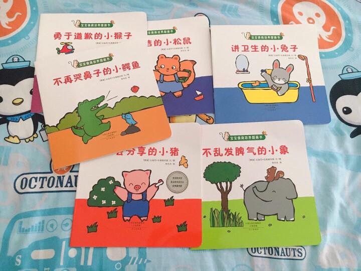 3-6岁宝宝好品格培养经典童话(套装共10册)自信勇气爱心 晒单图