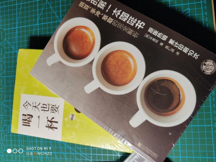 """梦想咖啡人:""""不只是职业,更是梦想和生活!""""14×日本精品咖啡传奇职人的美梦成真之道 晒单图"""