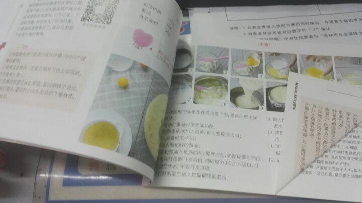 魔幻厨房  魔法食谱书 烘焙工具 新手用 烘焙入门书 烘焙书教程 晒单图