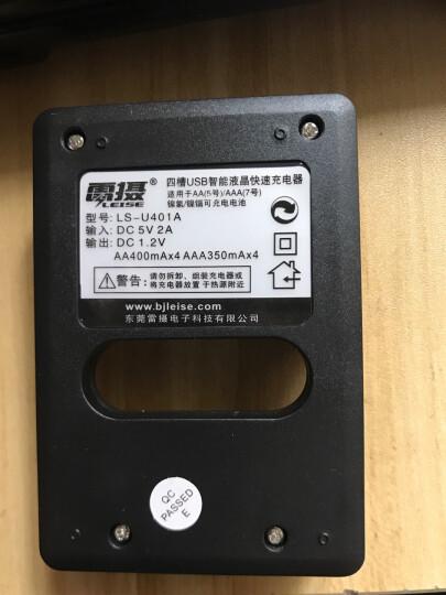 雷摄(LEISE)903A智能液晶显示快速充电器套装(4节5号2700毫安充电电池+四槽充电器) 适用:KTV麦克风/玩具 晒单图