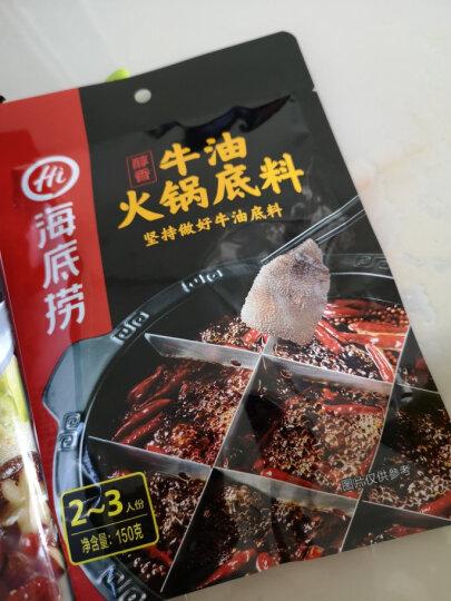 海底捞 火锅调料 酸甜可口 番茄火锅底料200g 晒单图