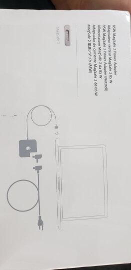 Apple 85W MagSafe 2 电源适配器/充电器 (适用于配备视网膜显示屏的 MacBook Pro) 晒单图
