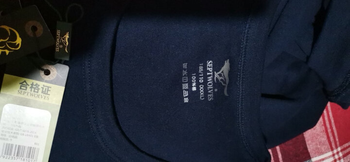 七匹狼秋衣秋裤男薄款纯棉保暖内衣套装男士保暖衣裤礼盒装 深灰 L(170)(推荐体重110-130斤) 晒单图