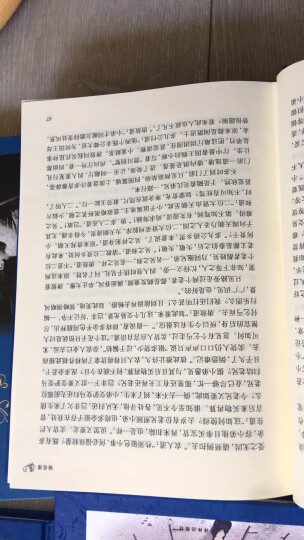 文学名著·经典译林:边城 晒单图