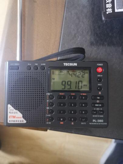 德生(Tecsun)PL-380老人半导体 数字显示全波段收音机  校园广播四六级听力高考 考试收音机 (灰色) 晒单图