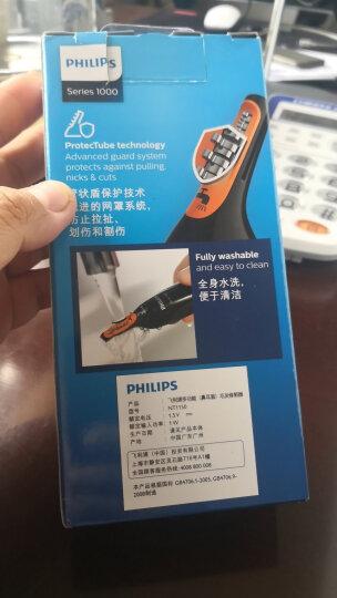 飞利浦(PHILIPS)鼻毛修剪器 全身水洗 NT1150/10 晒单图