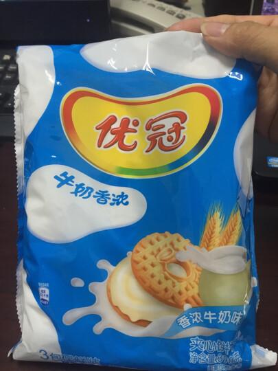 优冠牛奶特浓夹心饼干牛奶味390g(新老包装随机发货) 晒单图