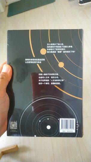 你的第一本哲学书(新思文库系列) 晒单图