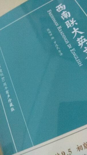 忏悔录 (伟大的思想)(英汉双语版) 晒单图