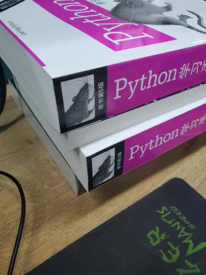 高性能Linux服务器构建实战:系统安全、故障排查、自动化运维与集群架构 晒单图
