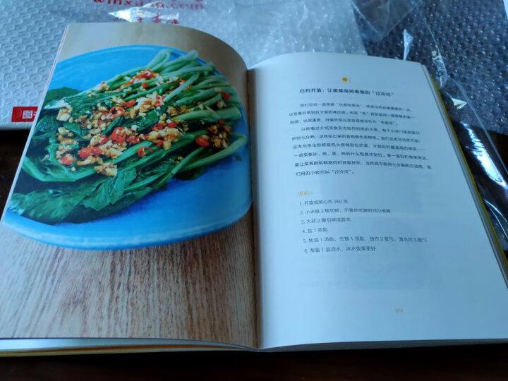 日日之食 家常菜的小秘密 晒单图