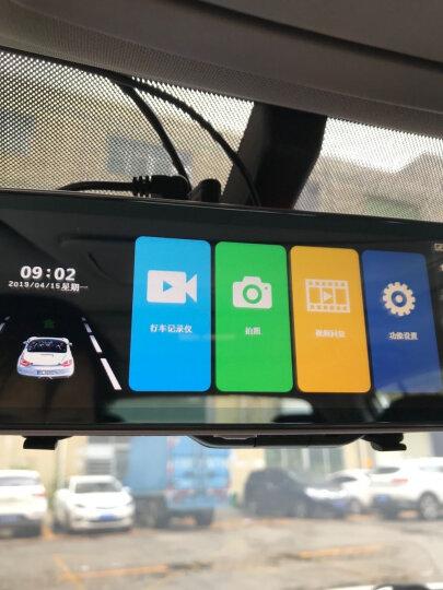 迪斯玛汽车行车记录仪车载车载双镜头倒车影像带电子狗高清夜视广角一体机 双镜头+倒车影像+ 8英寸屏+电子狗+16GB 晒单图