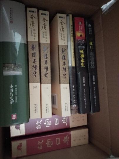 红对钩系列:初中文言文全解及训练(新课标) 晒单图