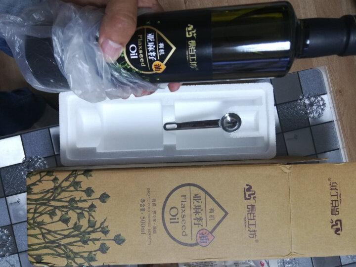 长白工坊 有机亚麻籽油 冷榨 亚麻油 胡麻油 月子油 生亚麻籽油 500ml/瓶 晒单图