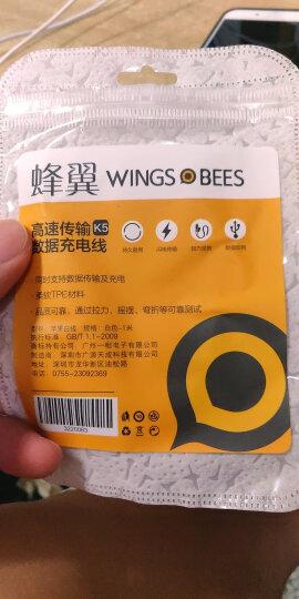 蜂翼 苹果数据线 锌合金快充手机充电器线电源线 1.2米咖啡 iPhoneXSMax/XR/X/8/7/6S/Plus/5s/ipad air mini 晒单图
