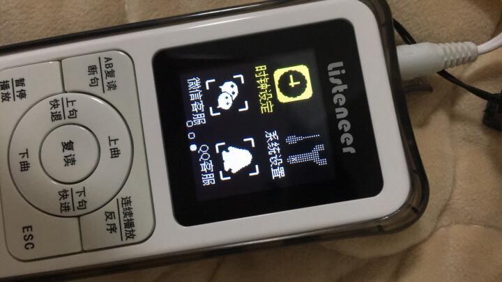倾听者(Listeneer) mp3智能复读机可断句录音免磁带 M2 8G可扩充TF卡 晒单图