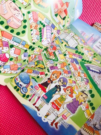 125游戏提升孩子专注力(套装全3册) 晒单图