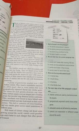 活页英语时文阅读理解 中考(14) 晒单图