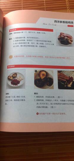 瘦孕+吃到自然瘦(京东特别套装共2册) 晒单图