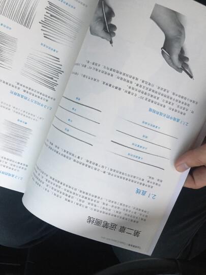 《素描基础教程》石膏几何体静物书零基础入门自学铅笔素描人物头像线性结构临摹本经典全集杨建飞美术 晒单图