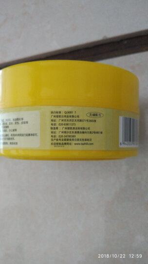 兔之力(兔の力)多功能速效清洁膏200g 皮具护理膏去污剂 家电汽车清洗剂 晒单图