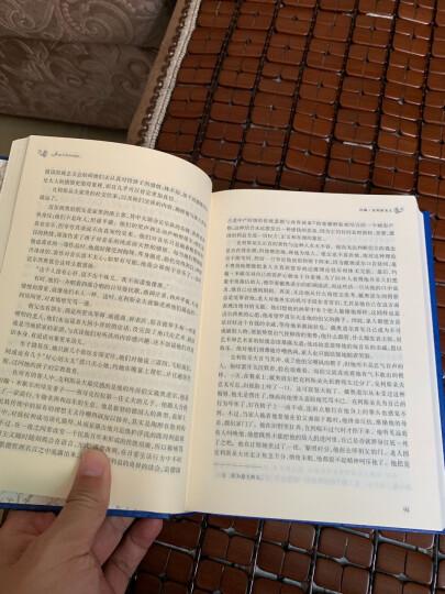 文学名著·经典译林:约翰·克利斯朵夫(套装上下册) 晒单图