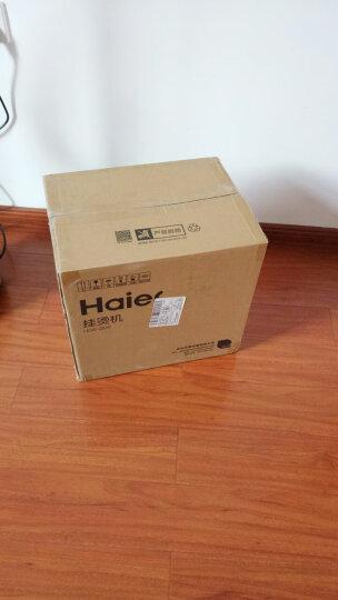 海尔(Haier)挂烫机 2.5L 单杆 蒸汽挂烫机 家用手持/挂式电熨斗HGS-2510 晒单图