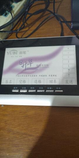 免驱手写板 电脑大屏写字板 老人手写板 win 7/8/10笔记本台式机外接手写输入板 手写板(628免驱) 晒单图