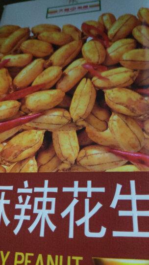天福茗茶(TenFu's TEA) 麻辣花生 时尚炒货零食 麻辣味花生仁美味上市180g 晒单图