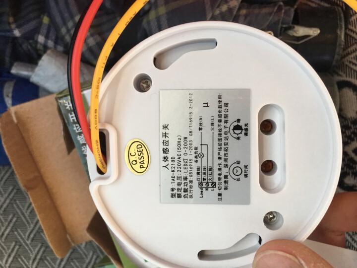 拓安达吸顶式人体红外感应开关220V继电器/大功率感应开关感光可调/控制节能灯LED灯 晒单图