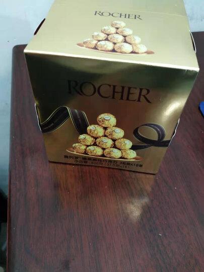费列罗巧克力糖礼盒装进口生日礼物女健达浪漫年货节糖果结婚喜糖伴手礼盒零食礼物送女友男生礼品年货 费列罗巧克力礼盒48粒装 晒单图