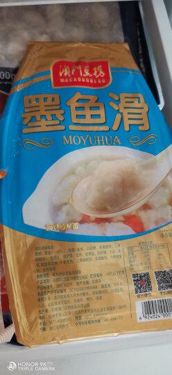 澳门豆捞 鲜虾滑 150g 火锅丸子 火锅食材 晒单图
