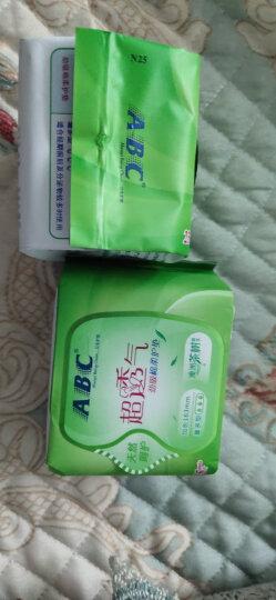 ABC 澳洲茶树精华 超吸棉柔卫生护垫163mm*25片(新老包装随机发货) 晒单图