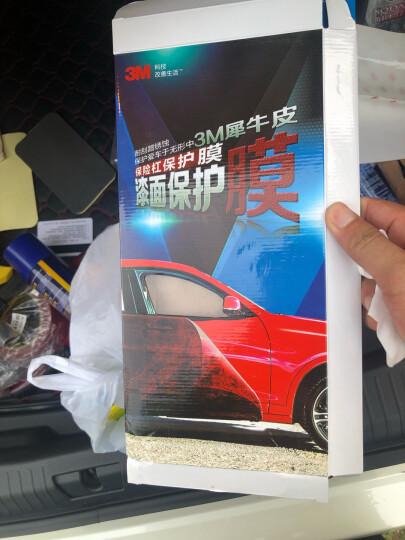 3M 汽车保险杠犀牛皮保护膜 5片装 漆面保护膜 贴膜 防刮擦蹭锈蚀 晒单图