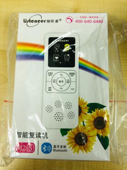 倾听者(Listeneer) mp3智能复读机可断句录音免磁带 MR02-8GB标配 晒单图