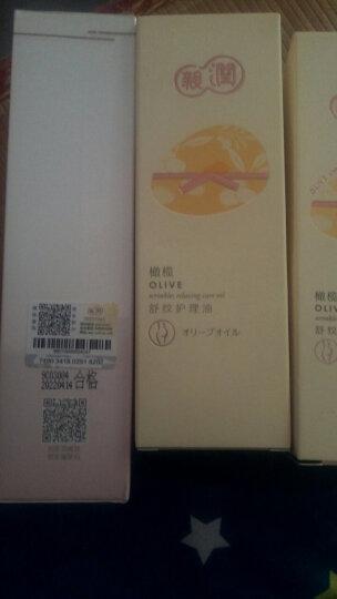 亲润孕妇橄榄油舒纹护理油120ml 细腻弹滑  润肤预防淡化 晒单图