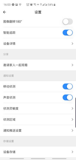 岡祈(Gangqi)YJ-105 烟雾报警器独立烟感探测器无线烟雾感应器家用防火浓烟警报消防火灾烟感报警器 晒单图