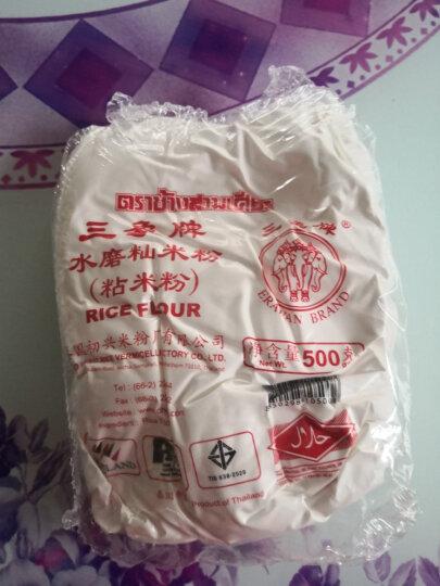 泰国进口 三象水磨籼米粉(粘米粉)冰皮月饼 肠粉年糕萝卜糕原料 500g 发糕粉 晒单图