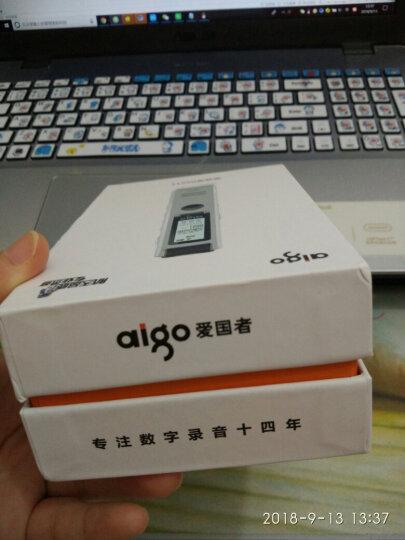 【京东joy联名款】爱国者(aigo)录音笔 R6611 8G 专业微型 高清远距MP3播放器 学习/会议采访取证 香槟金 晒单图