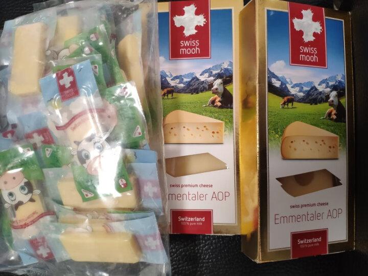 瑞慕(Swissmooh)埃曼塔大孔奶酪200g 瑞士风味 高钙 休闲食品 晒单图