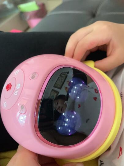 科大讯飞机器人 阿尔法蛋超能蛋智能机器人儿童学习早教玩具国学教育智能对话陪伴机器人 粉色 晒单图