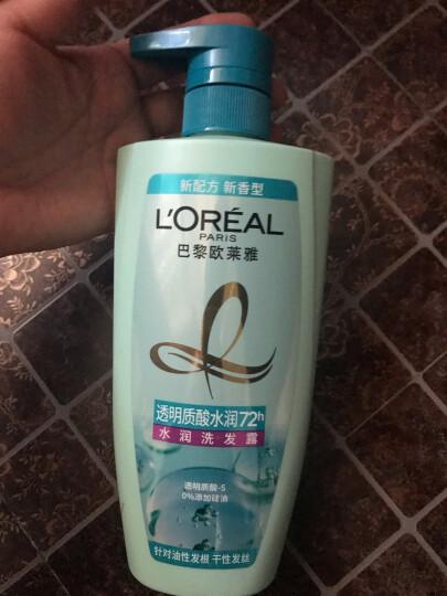 欧莱雅(LOREAL)透明质酸水润洗护套装(洗发水500ml*2+护发素500ml*1)(旅行装赠品随机发货) 晒单图