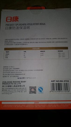 日康儿童餐具套装双耳碗餐盘水杯叉勺套装组合五件套RK-C1001(粉色) 晒单图