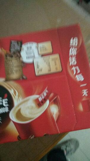 雀巢(Nestle)速溶咖啡1+2原味48条 720g/盒 可冲48杯 晒单图